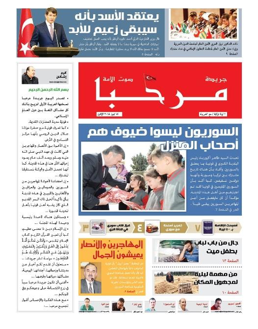 arapca-gazete_3457