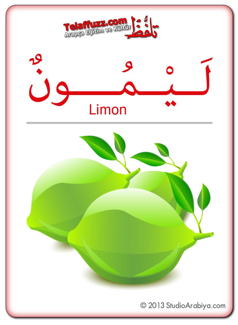 Flashcards-Fruits-Lemon