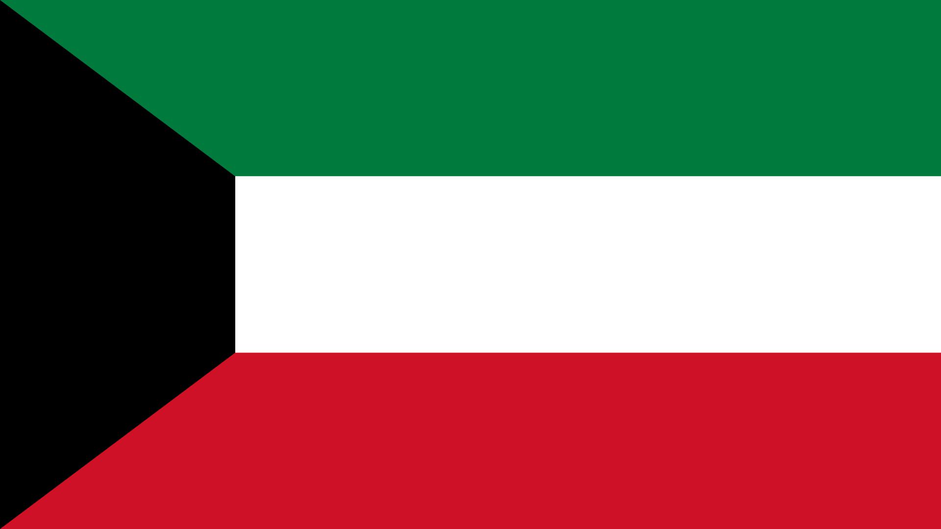 2571-Kuveyt-bayragi