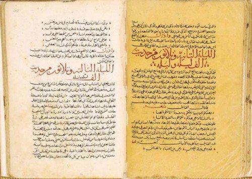 20151216-arabian_nights_manuscript-500x356