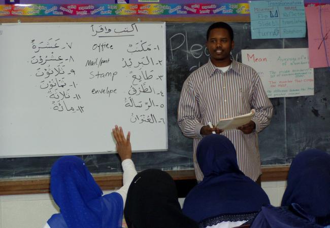 arabic-class