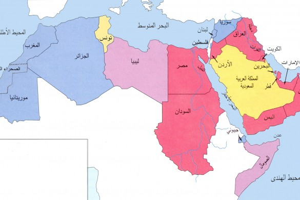 Arab World Map
