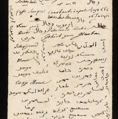 goethe-uebt-arabische